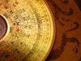 Должен ли знать астрологию тот, кото занимается изучением Фен-шуй?