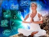 Астрология может сберечь Ваши нервы.