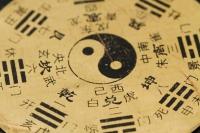 Как сформулировать вопрос для гадания по Книге перемен Ицзин?